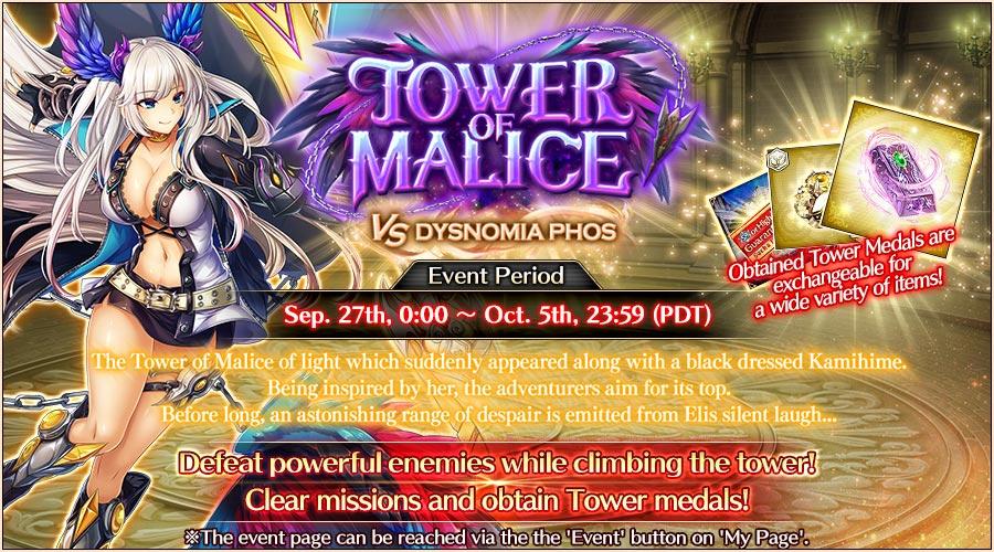 Tower of Malice vs Dysnomia Phos