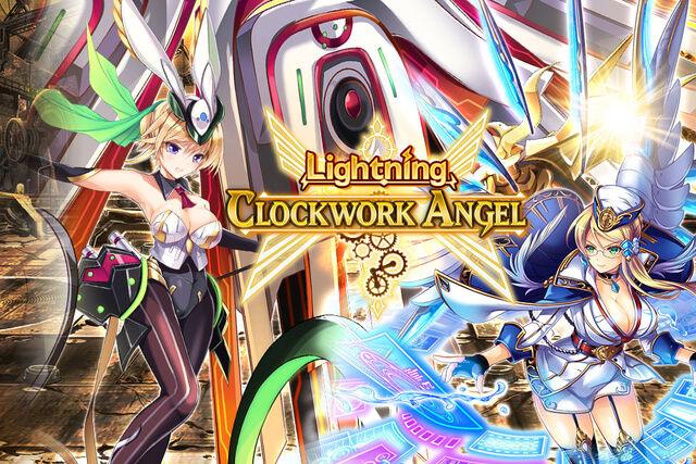 Lightning Clockwork Angel (Epic Quest) - Banner.jpg