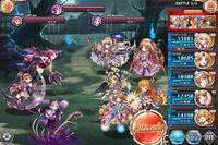 Dullahan (Shadow) Battle 2