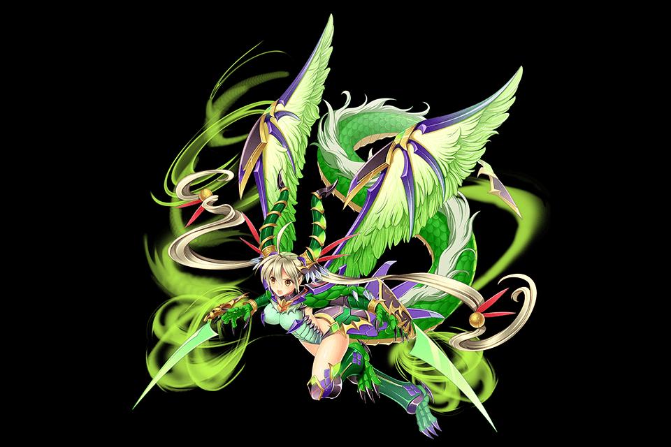 Tempest Dragoon