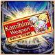 Kamihime Gacha Ticket.jpg