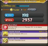 FLB Gluttony Lance Bolt Punisher +99