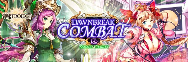 Dawnbreak Combat vs The Seraph Charity - Banner.jpg