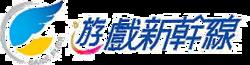 Gameflier logo.png