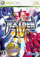 Raiden IV Japan