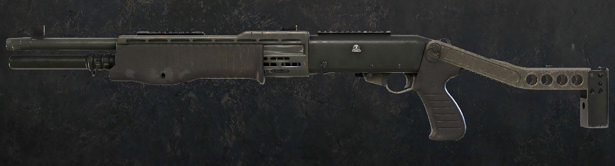SPAS-12/Siege