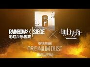 -Arknights x Rainbow 6 Siege- Collaboration Official Teaser PV