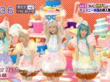 Sugar Rush (Canción)