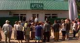 Apteka.png