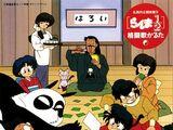 Fighting Songs Karuta