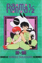 Ranma ½ Volume 10 New Edition.jpg