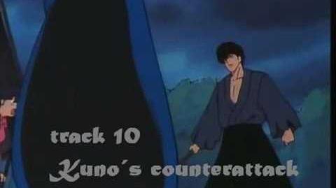 Ranma ½ Musical Dojo Vol. 2 Track 10