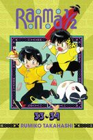 Ranma ½ Volume 17 New Edition.jpg