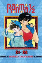 Ranma ½ Volume 16 New Edition.jpg