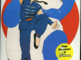 List of Ranma ½ manga
