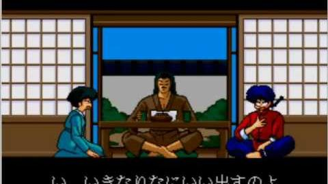 Ranma_1_2_Byakuran_Aika_Gameplay_on_Mega_CD_(Uploaded_By_Request)