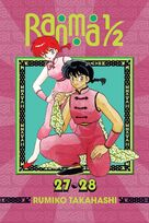 Ranma ½ Volume 14 New Edition.jpg