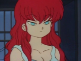 Ying Ranma