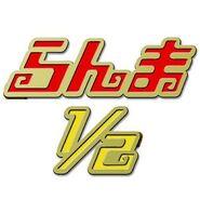 Live Action version logo