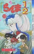 Japanese Volume 24