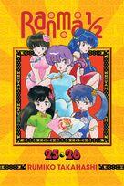 Ranma ½ Volume 13 New Edition.jpg