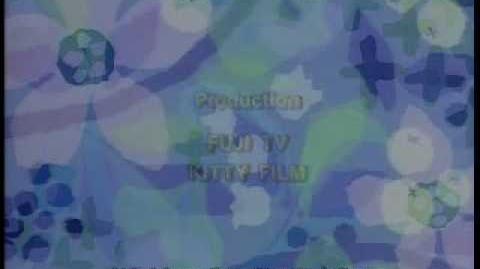 Ranma 1 2 - Season 5 - Ending Theme Song