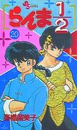 Japanese Volume 20