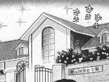 Sainokawahara Dorm