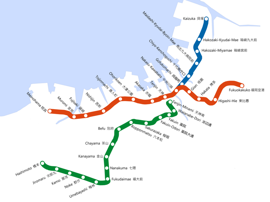 Fukuoka City Subway Map.png