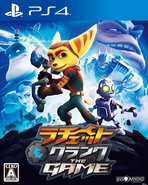 Ratchet & Clank (2016 game) front cover (JP)