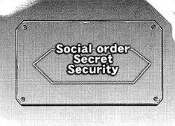 Ssecurity.jpg