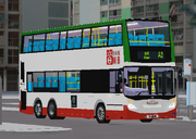 OMB E500
