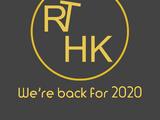 Roblox Transportation HK