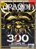 Dragon (magazine)