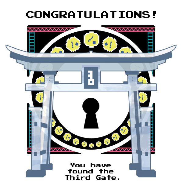 Third Gate