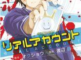 Real Account (manga)