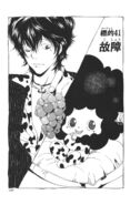 Chapter 041 cover