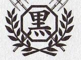 Grupo Kokuyo