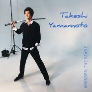 Vs varia yamamoto 2