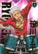 008-02R Ryohei