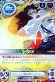 057-04R Xanxus