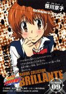 Brillante N009A Kyoko