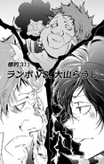 Chapter 311 cover