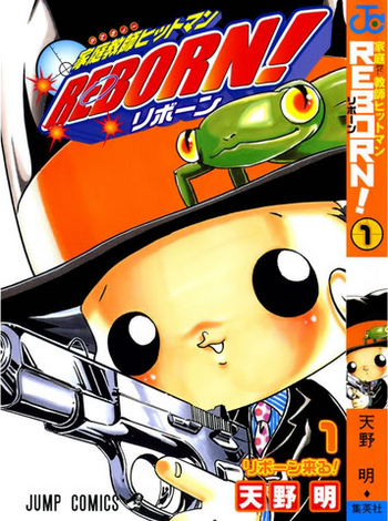 Jacket cover