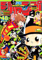 Shonen Jump 2004 Issue 48.jpg