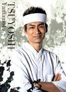 Varia play tsuyoshi