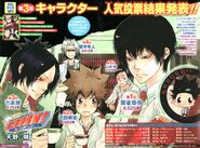Chapter 164 cover