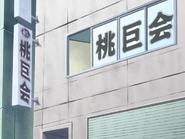Momokyokai Yakuza Base