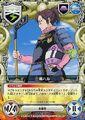 073-01C Haru