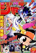 Shonen Jump 2006 Issue 45